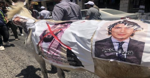Filistinliler Yüzyılın Anlaşması Görüşmelerini Kınamak İçin Yürüdü