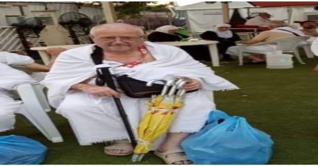 Emekli İmam Kutsal Topraklardan Dönemedi
