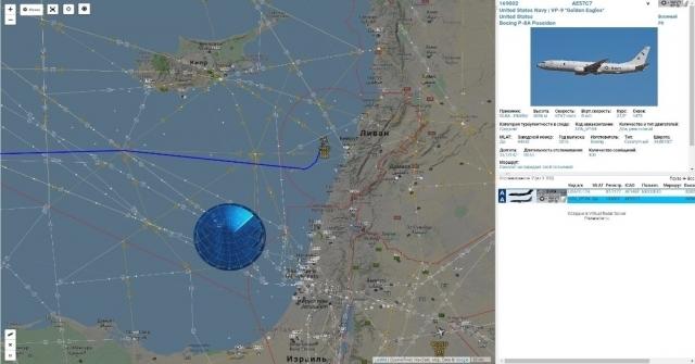 Ülkelerin İstihbarat Uçaklarından Yoğun Hava Trafiği