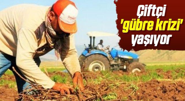 CHP İl Başkanı Fatih Türkel: Çiftçi 'gübre krizi' yaşıyor
