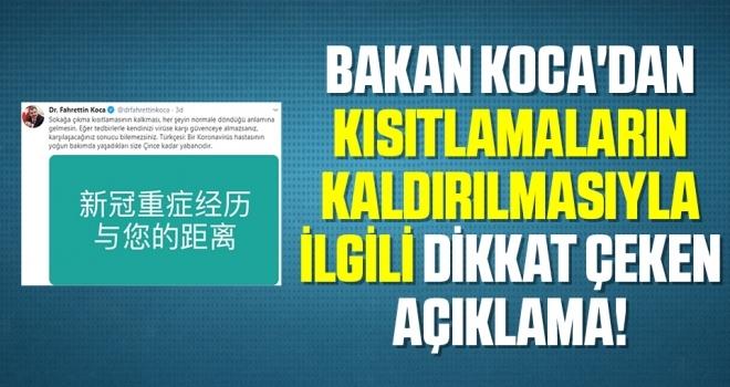 Sağlık Bakanı Fahrettin Koca'dan 'normalleşme'yle ilgili yeni açıklama!
