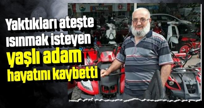 Samsun'da Değirmende Karbonmonoksit Zehirlenmesi: 1 Ölü, 1 Zehirlenme